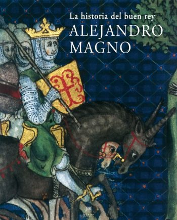Alejandro-Magno-vertical