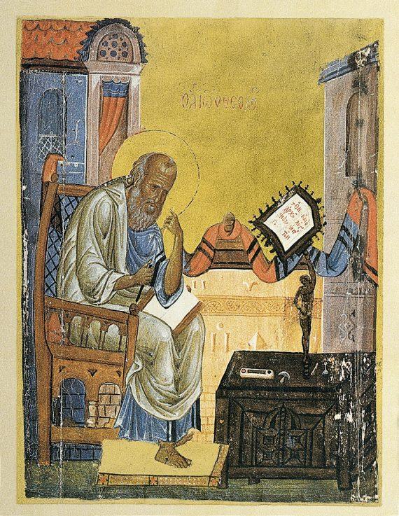 1113-San-Juan-Bizancio