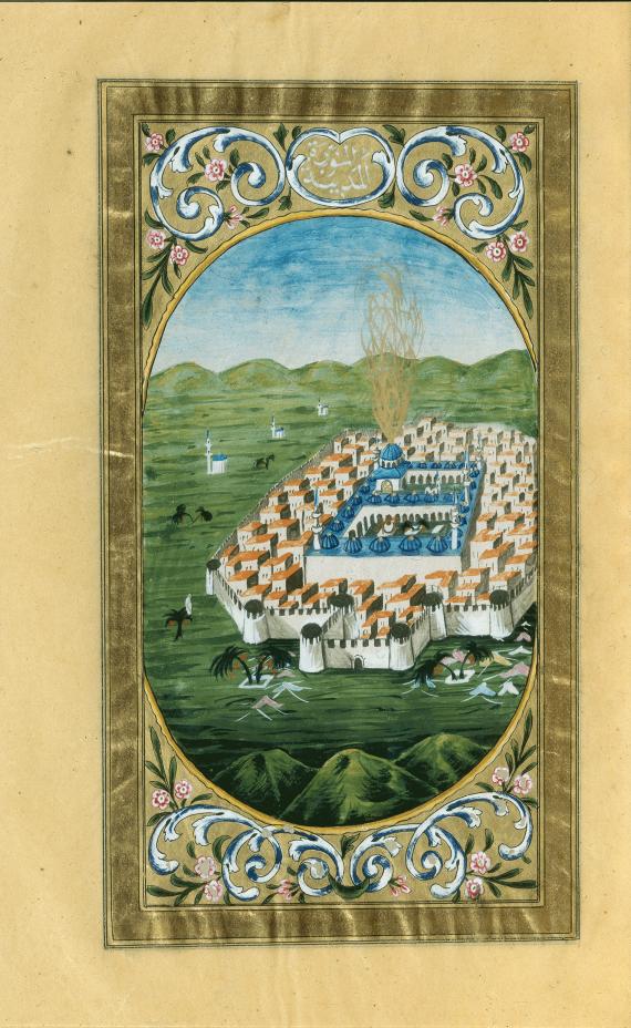 Paisaje urbano de Medina*