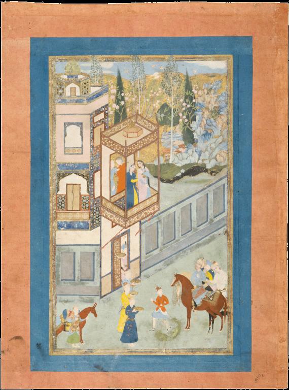 Cosroes en el Palacio de Shirin