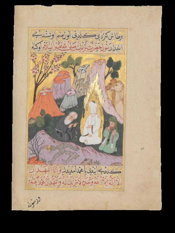Profeta Mahoma con dos seguidores con un fondo de paisaje montañoso*